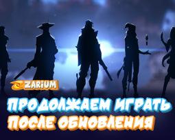 Обновления в играх, новые персонажи и места. Как справится с прохождением