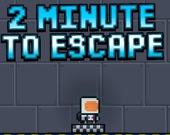 2 минуты до взрыва