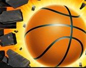 Баскетбол - Броски в обруч