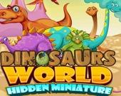 Мир динозавров: Скрытые фигурки