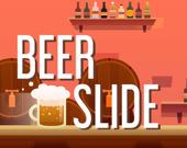 Бегущее пиво