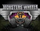 Особенные колеса для монстров