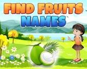 Найди названия фруктов