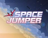 Космический прыгун
