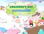 Найди различия в День Ребенка