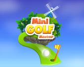 Мастер мини-гольфа
