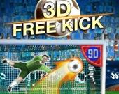Свободный удар 3D
