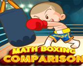 Математический бокс. Сравнение