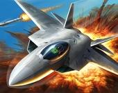 ВВС: объединенные бои