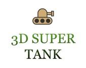 3D супертанки