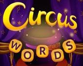 Слова в цирке