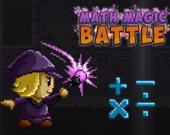 Математическая битва для волшебников