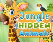 Джунгли: Скрытые животные