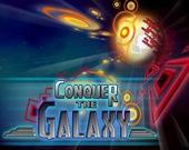 Завоеватель галактики