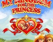 Моё королевство для принцессы