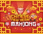 Китайский Новый год: маджонг