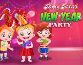 Новогодняя вечеринка малышки Кареглазки