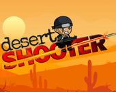 Пустынный стрелок