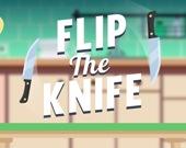 Бросьте нож