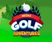 Мини-гольф: Приключение