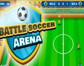 Футбол: арена сражения