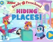 Подготовка дошкольников: укрытия