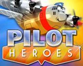 Героические летчики