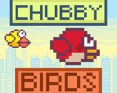 Толстенькие птички