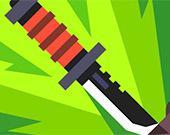 Крутящийся нож