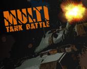 Мульти танковое сражение