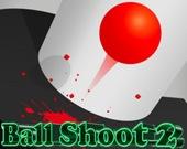 Стрельба по мячами 2
