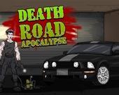 Смертельная дорога