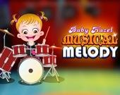 Малышка Хейзл - Музыкальные мелодии