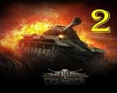 Битва танков: бой военных машин