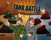 Танковый Бой: Командир Войны