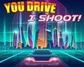 Ты ведешь - я стреляю