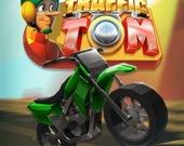 Том в трафике