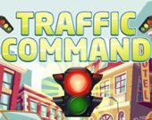 Управление трафиком
