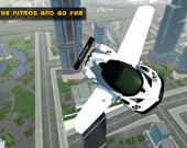 Управляй летающей машиной