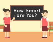 Насколько ты умный?