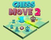 Шахматные ходы 2