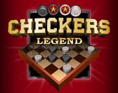 Легендарные шашки