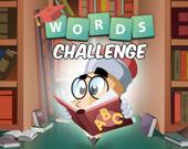 Найди слова