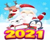 Мармеладное Рождество 2021