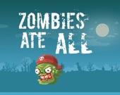 Зомби Съел Все