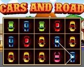 Машины и дорога