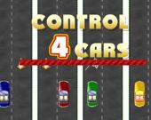 Контролируй четыре машины