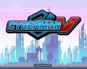 Кибермен 5