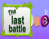 EG Последняя битва