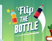 Переверни бутылку